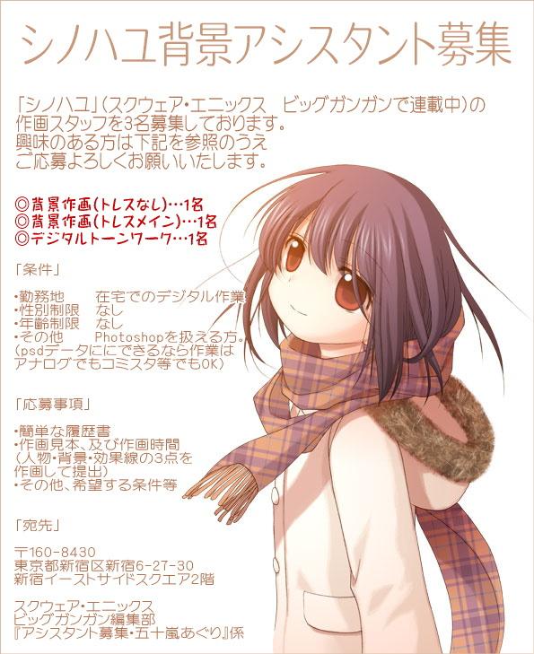15_10_18_ashi